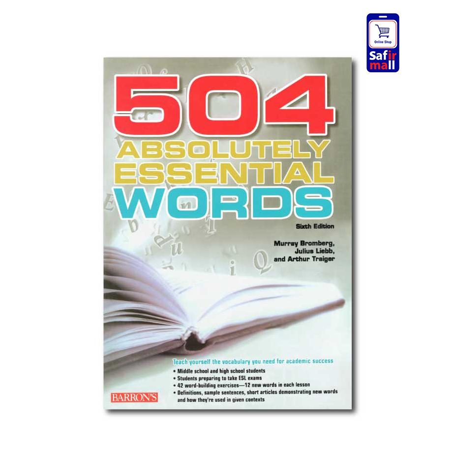 کتاب 504 Essential Words