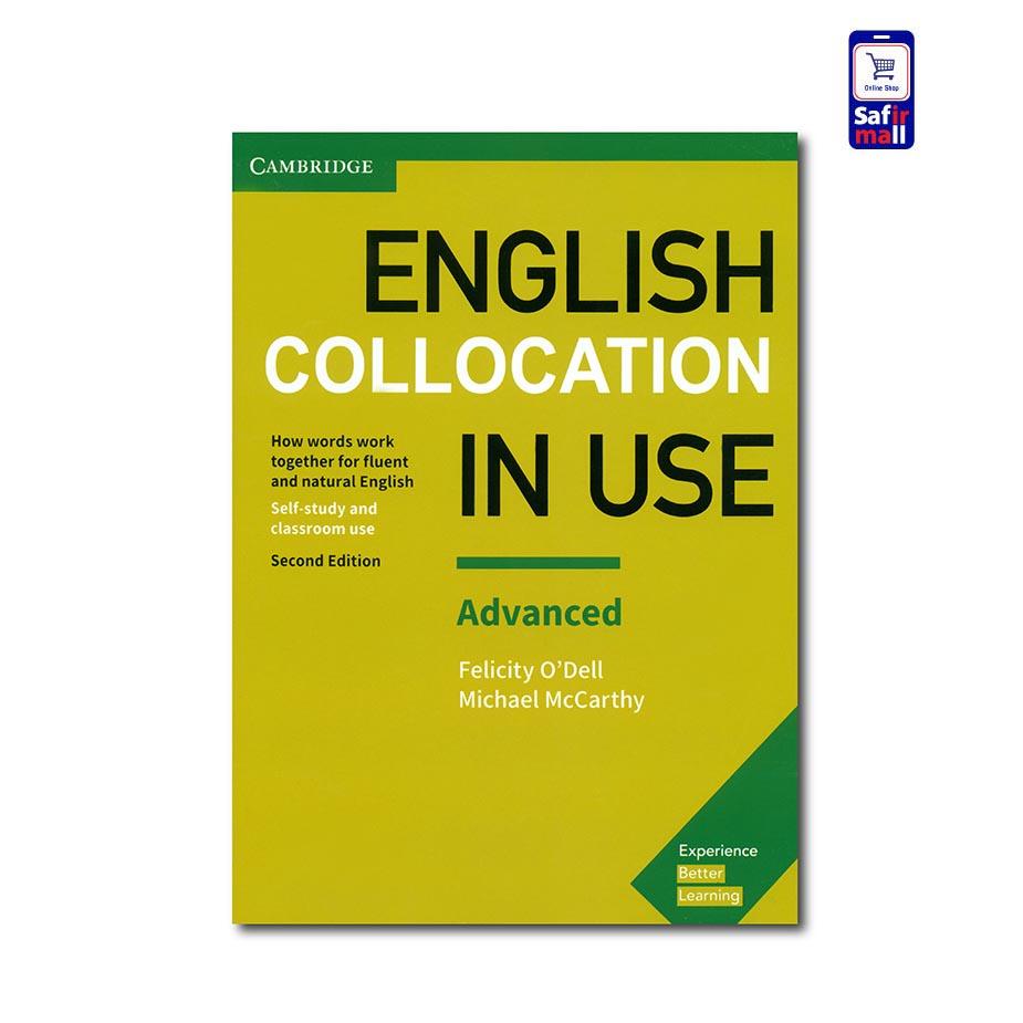 کتاب English Collocations In Use- Advanced