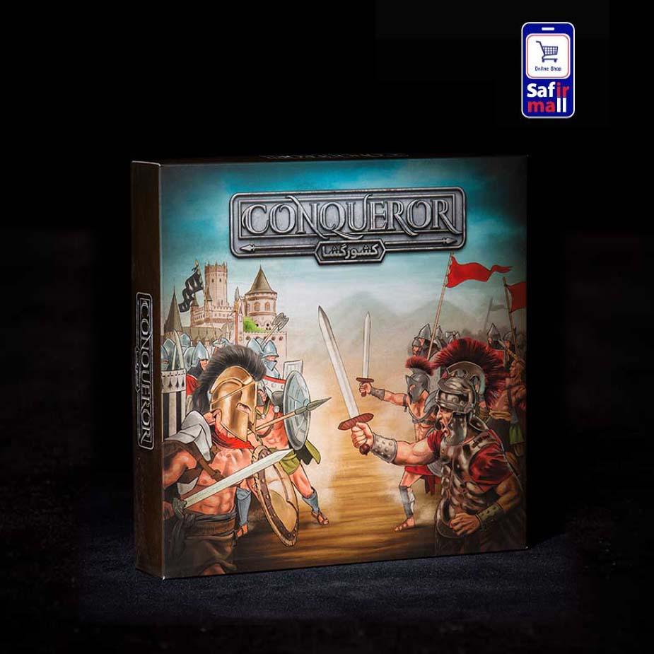 بازی فکری کشورگشا – Conqueror