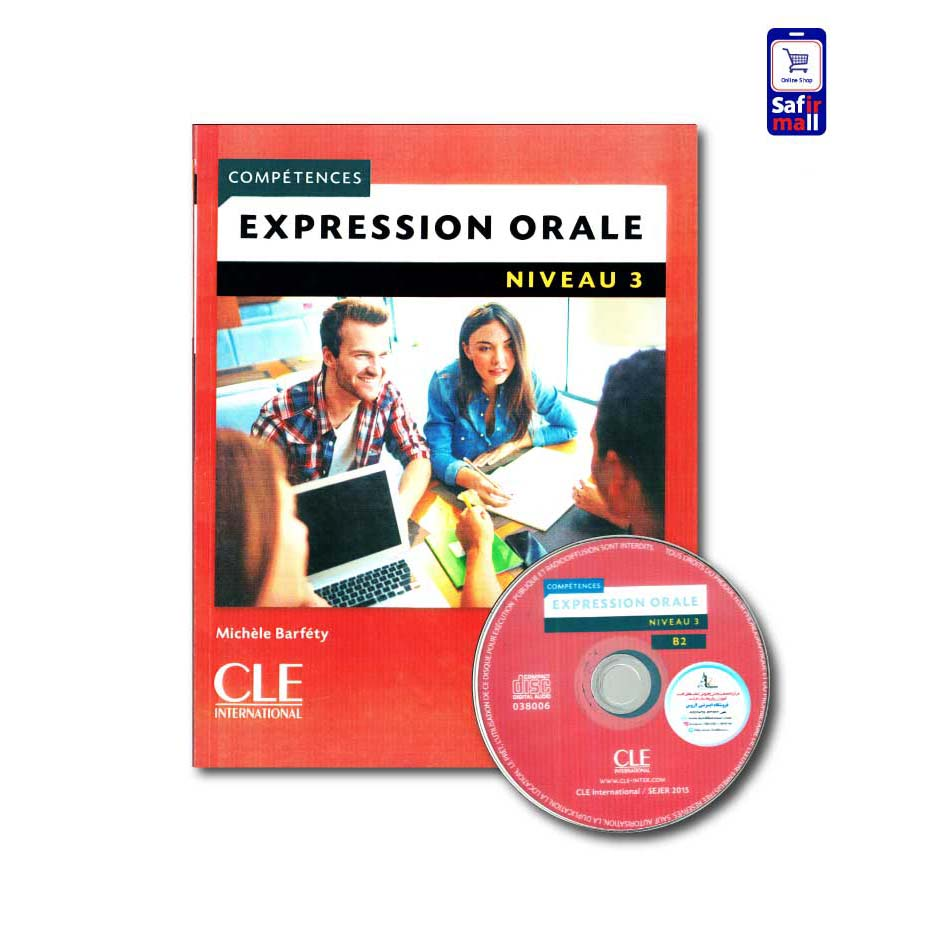 کتاب (Expression Orale (B2