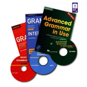 A set of grammar in use