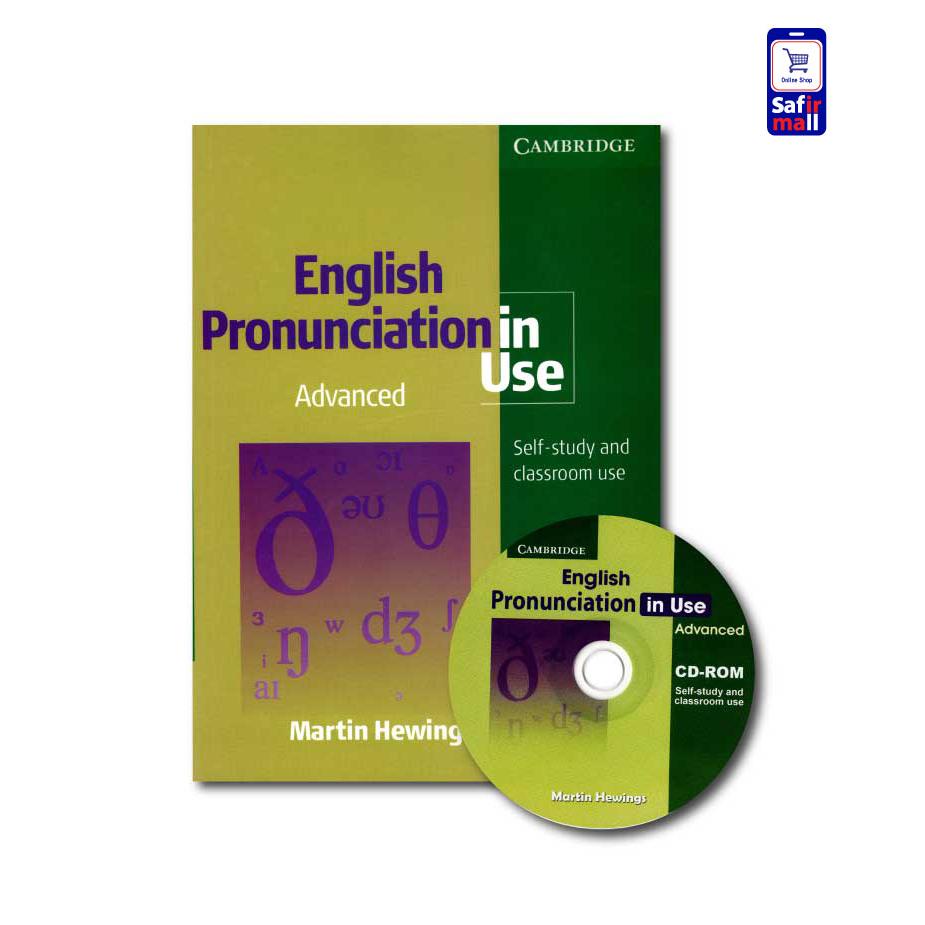 کتاب English Pronunciation in use Advanced