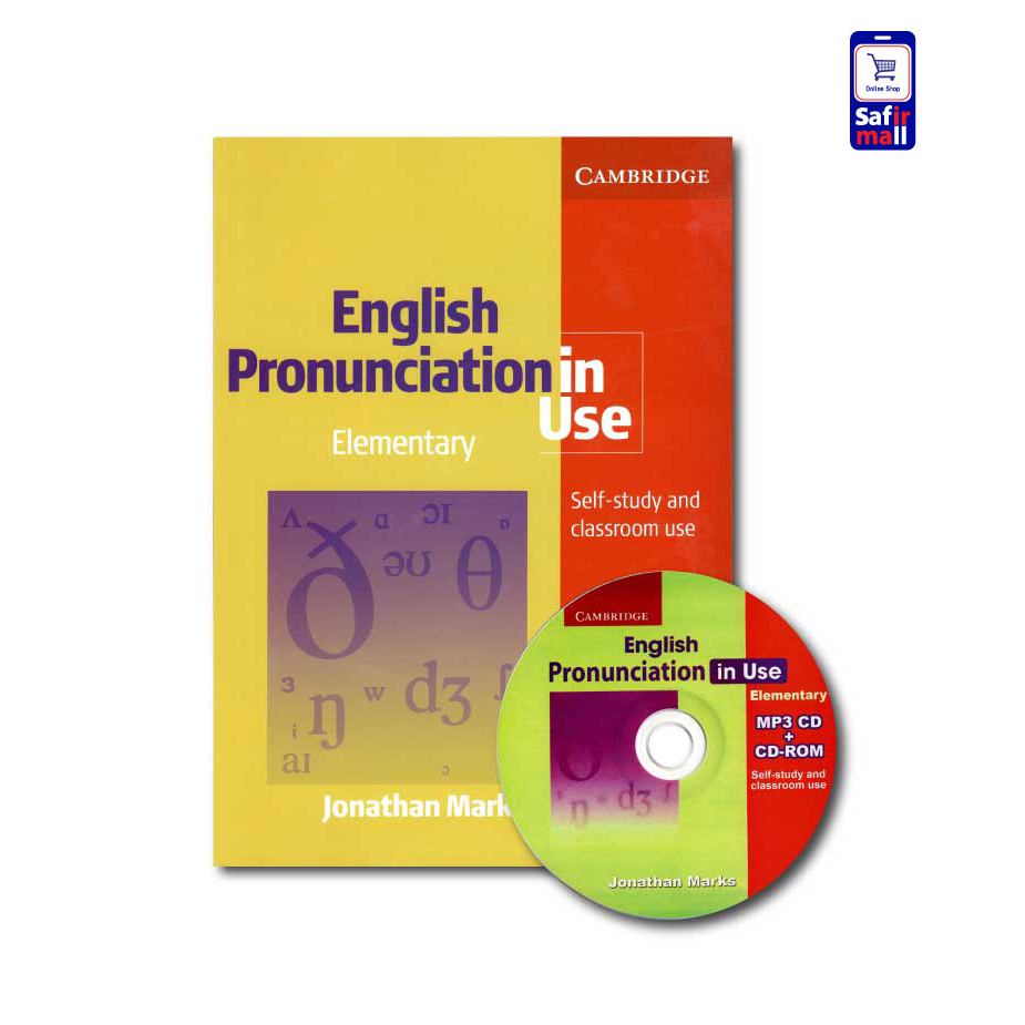 کتاب English Pronunciation in use Elementary