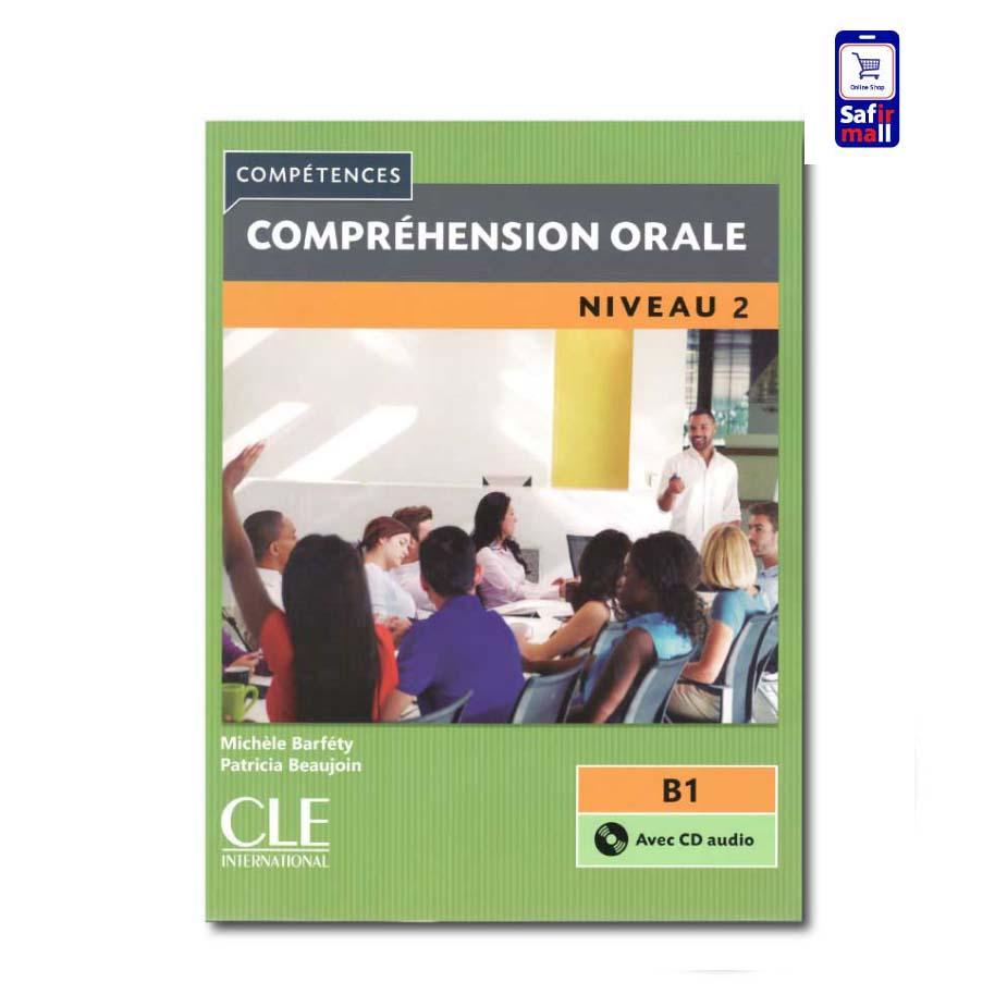کتاب (Comprehension Orale (B1