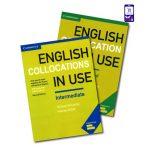 english-collocations-in-use-intermediate-advanced