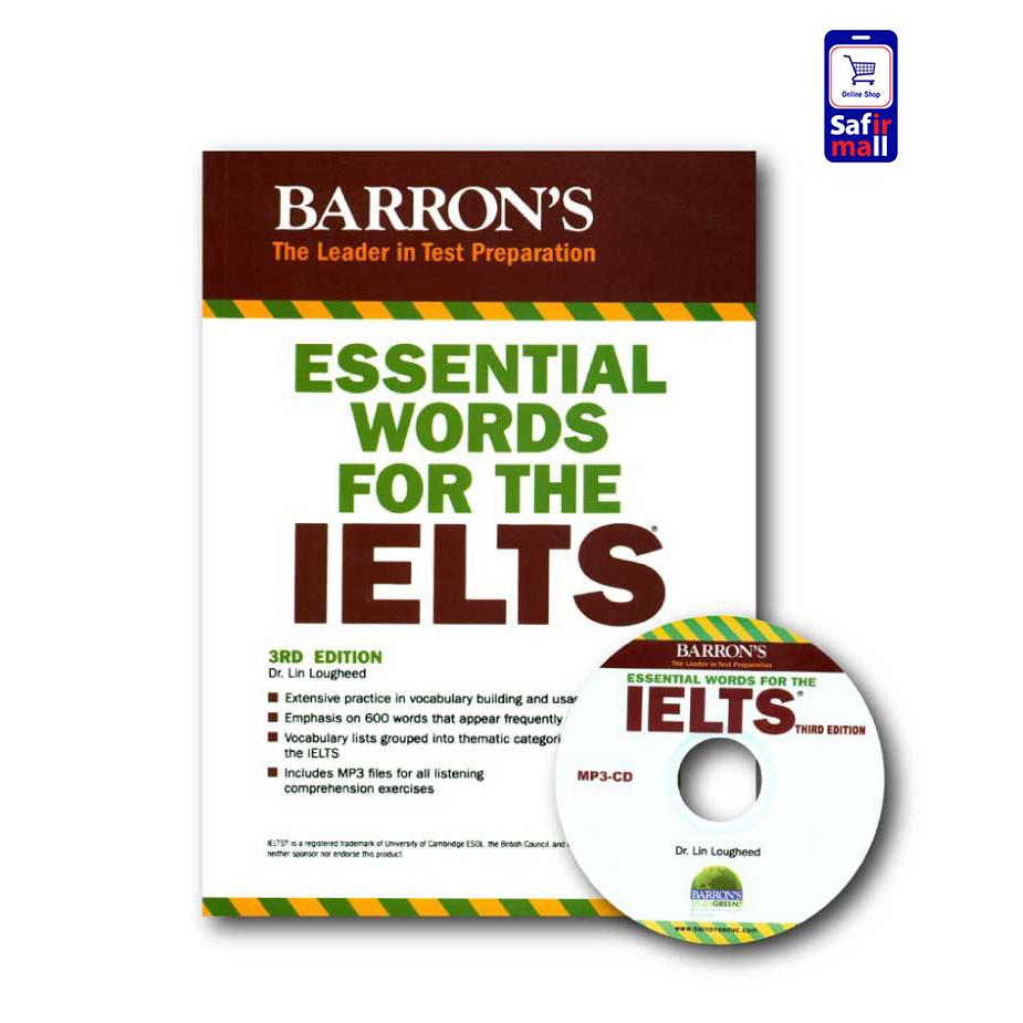 کتاب Essential Words for The IELTS