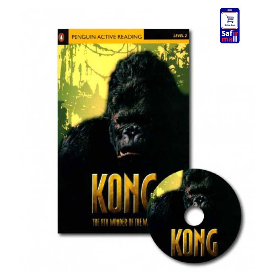 کتاب داستان انگلیسی Kong