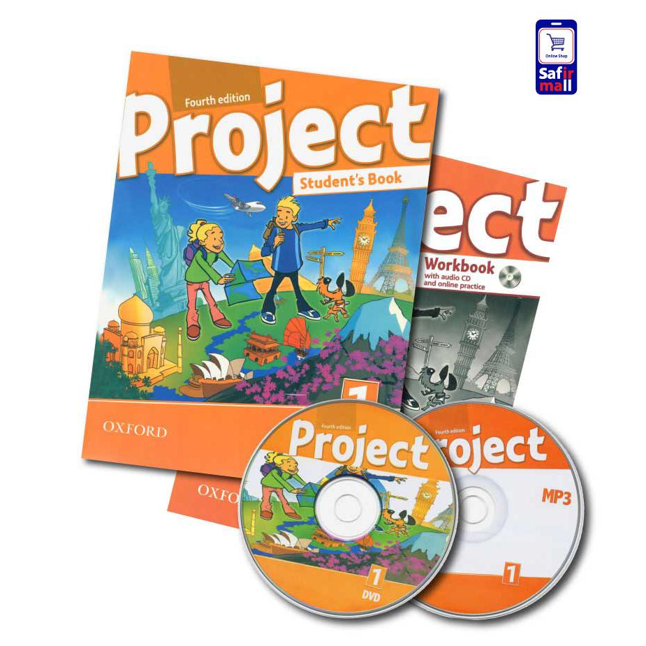کتاب Project 1