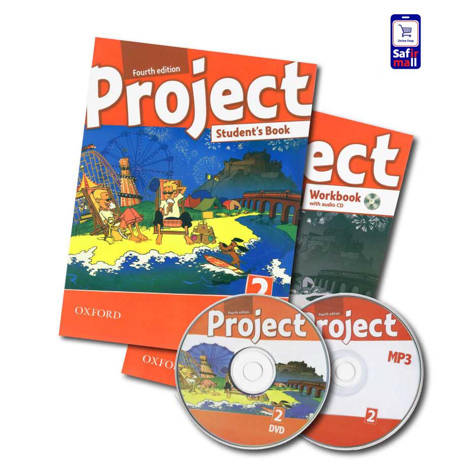 کتاب Project 2