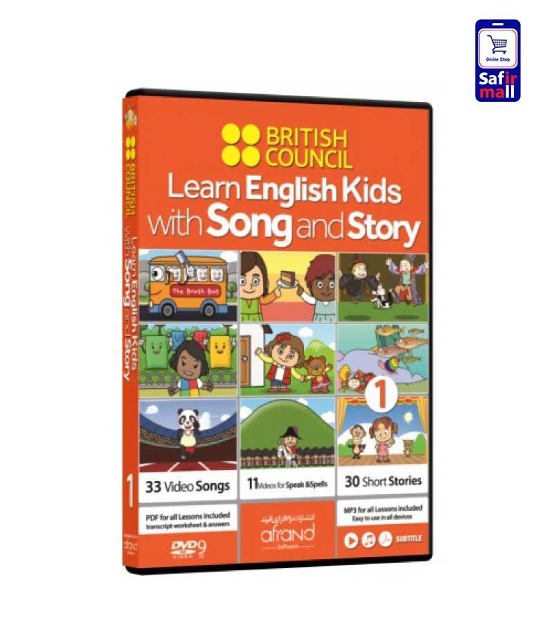 مجموعه آموزشی Learn English Kids with Song and Story 1