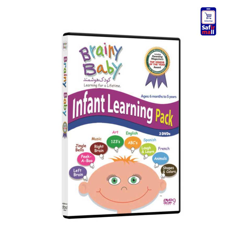 مجموعه آموزشی Brainy Baby
