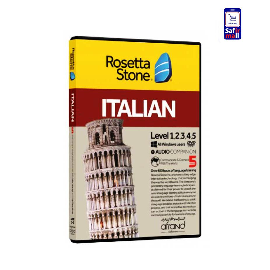 رزتا استون ایتالیایی Rosetta Stone ITALIAN