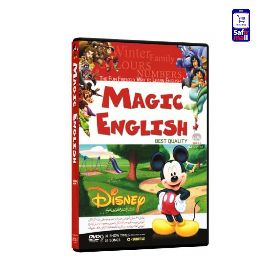 مجموعه آموزشی Magic English