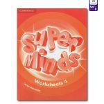 کتاب Superminds 4 Worksheet