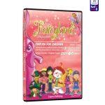 مجموعه آموزشی Fairyland