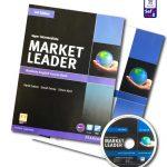 safirmall-market-leader-upper