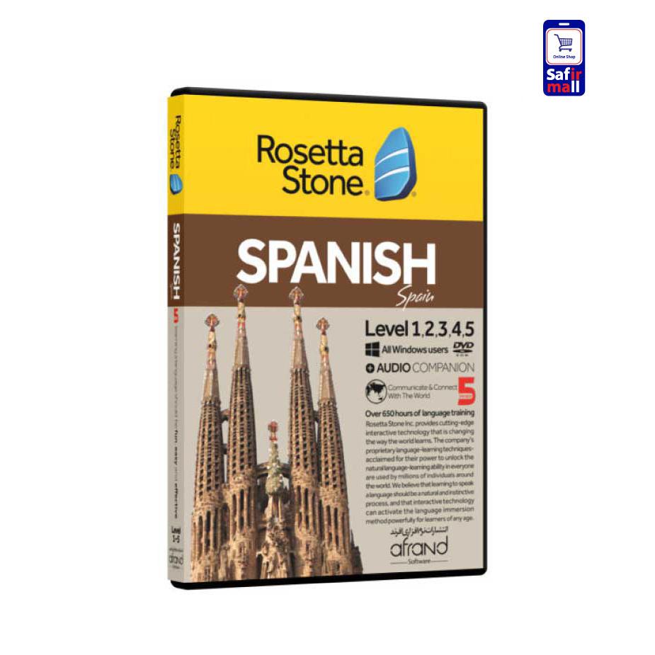رزتا استون اسپانیایی Rosetta Stone SPANISH