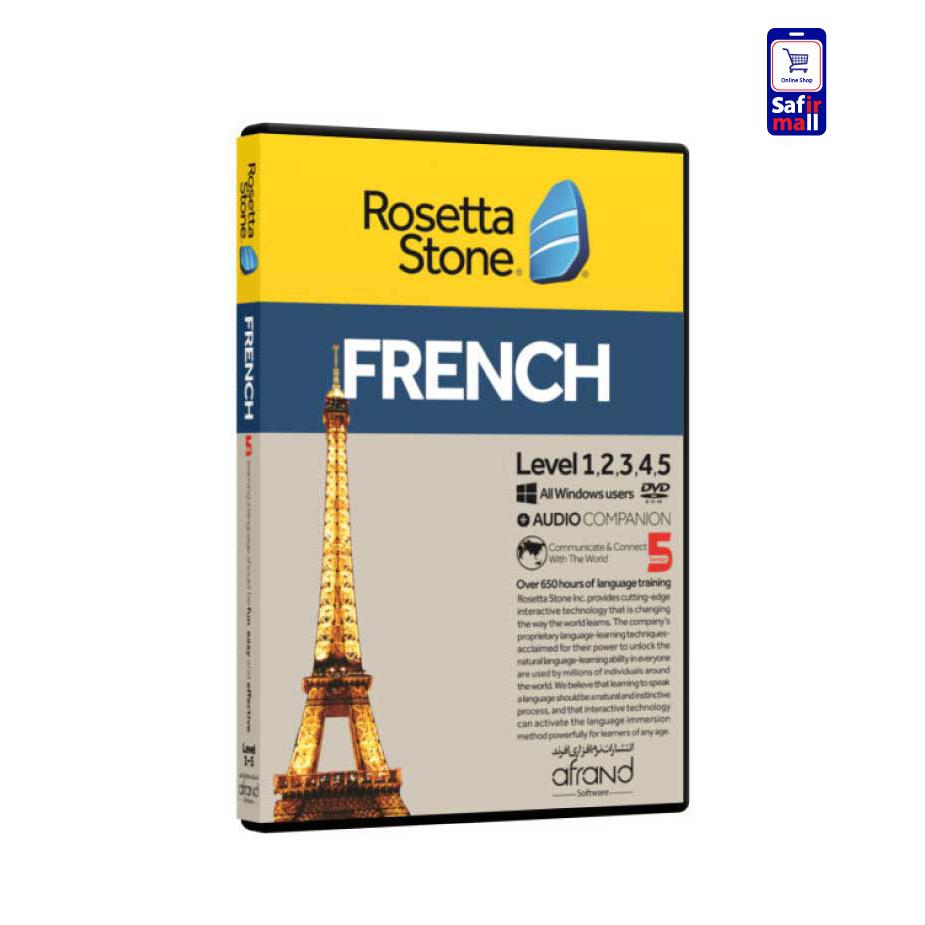 نرم افزار خودآموز Rosetta Stone FRENCH