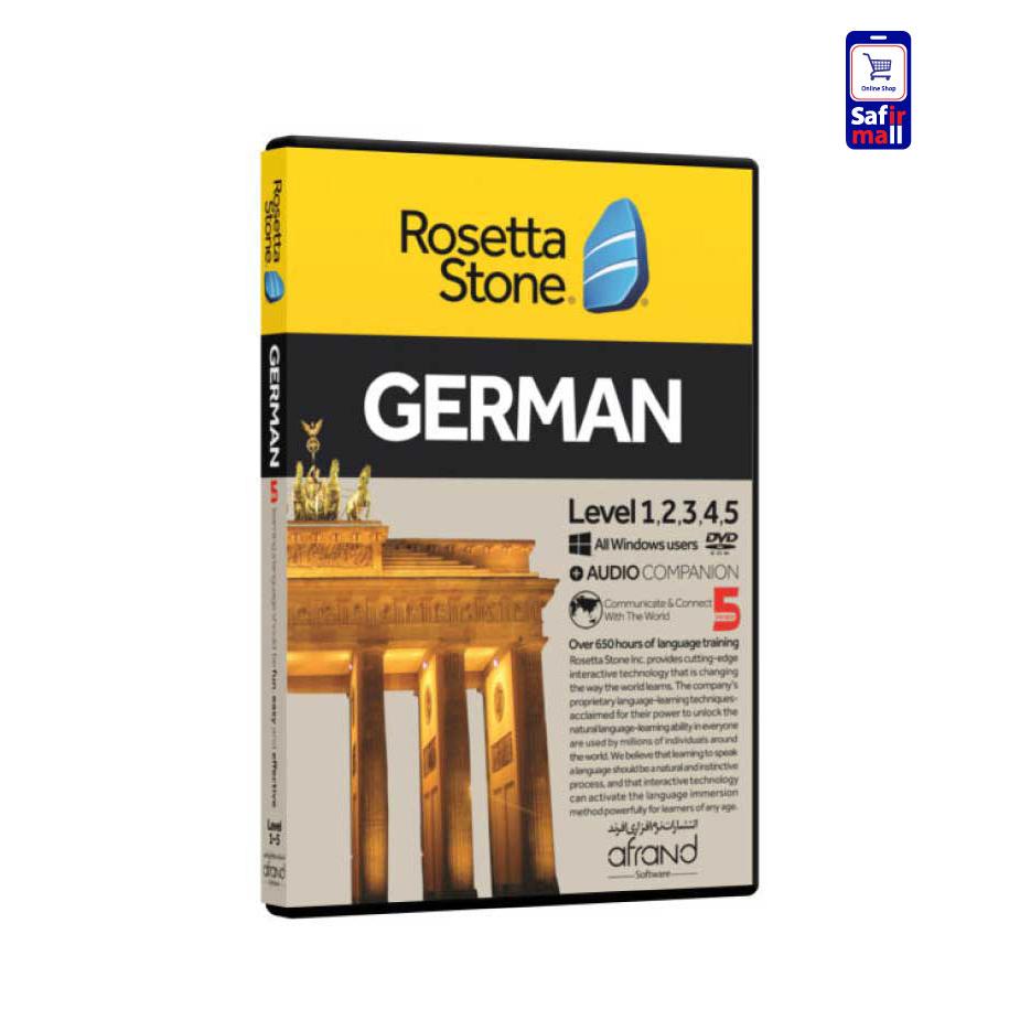 رزتا استون آلمانی Rosetta Stone GERMAN