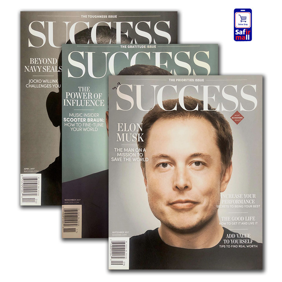 مجله Success