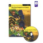 the-first-emperor-of-china copy
