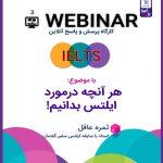 webinar-IELTS3