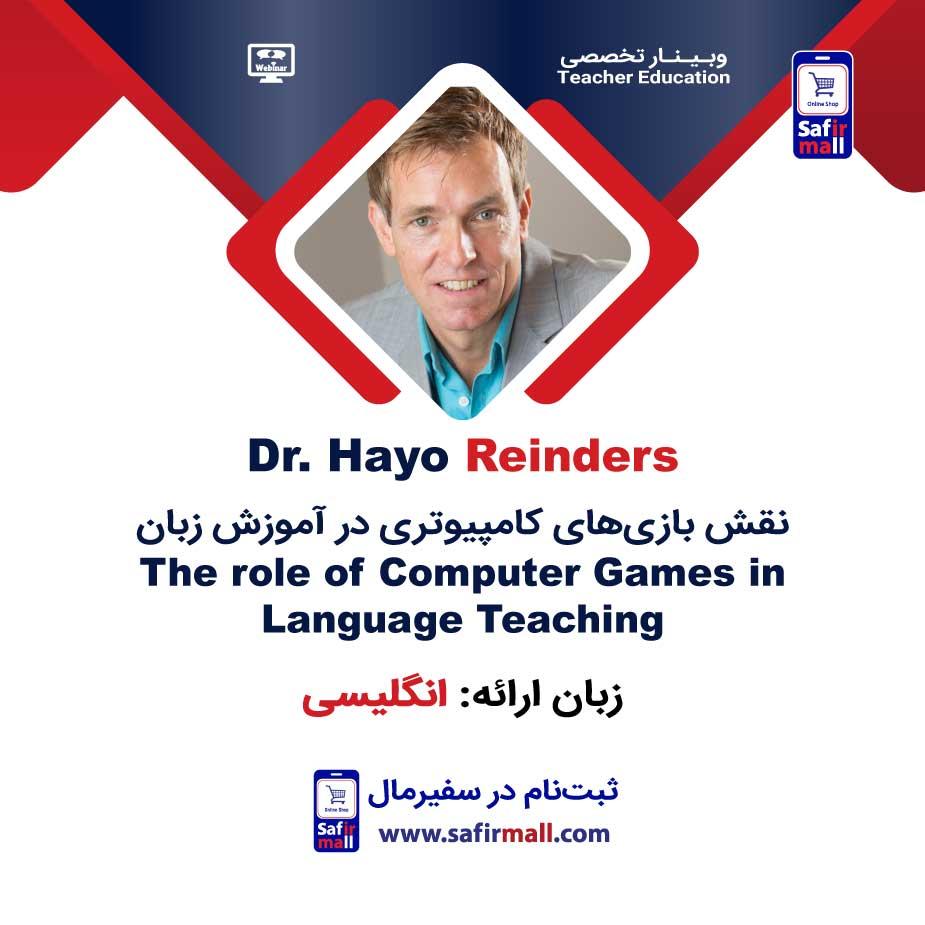 وبینار تربیت مدرس Dr. Hayo Reinders