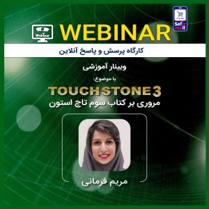 webinar-touch3