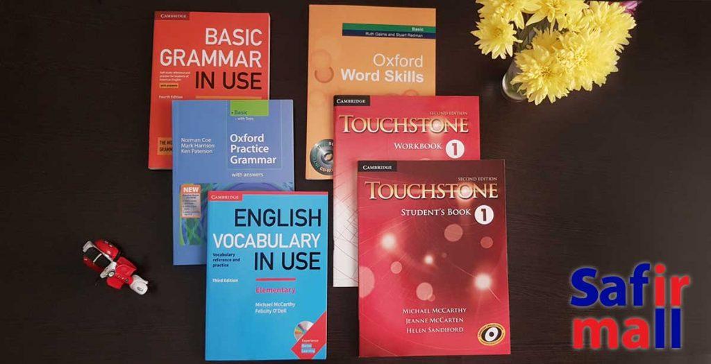 آموزش مقدماتی زبان انگلیسی