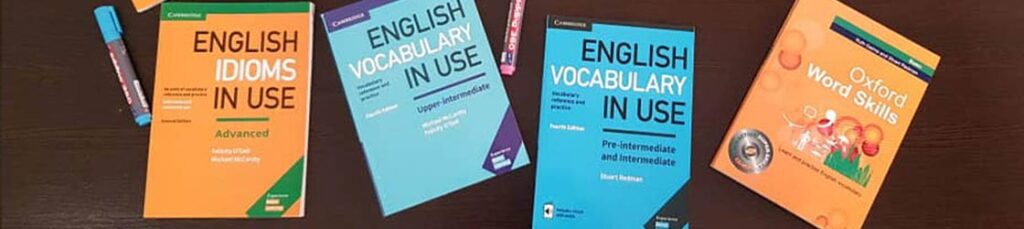 بهترین منابع یادگیری لغات انگلیسی