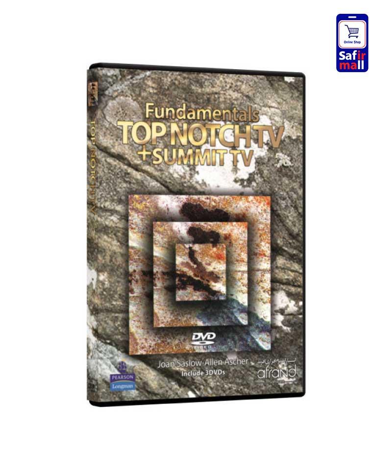 مجموعه آموزشی Top Notch TV