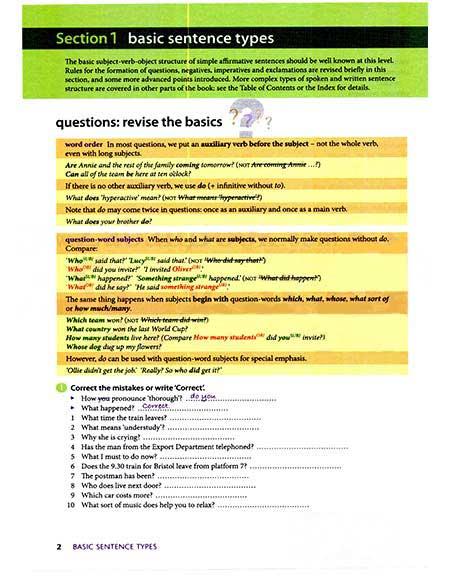کتاب گرامر کورس پیشرفته Oxford English Grammar Course – Advanced