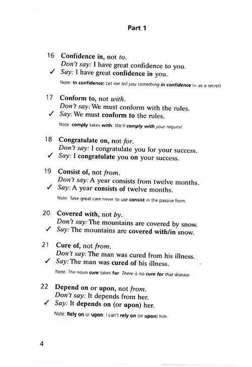 کتاب کامن میستیک Common Mistakes in English