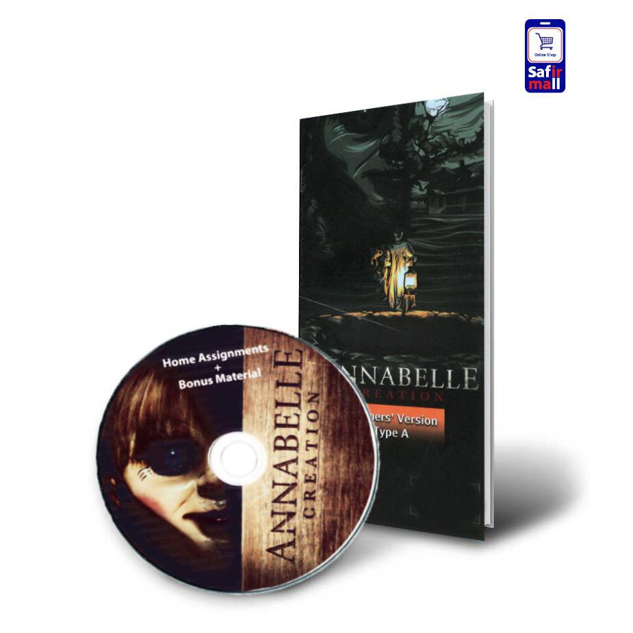 پک آموزشی با فیلم Annable