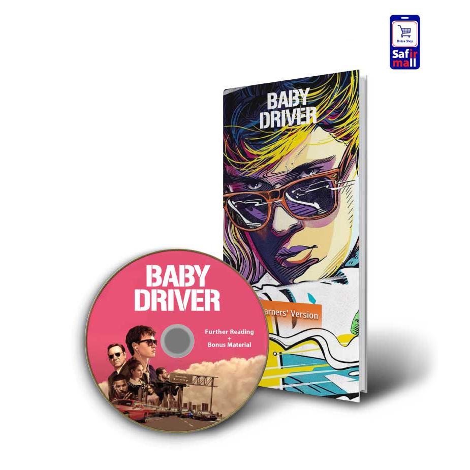 پک آموزشی با فیلم Baby Driver