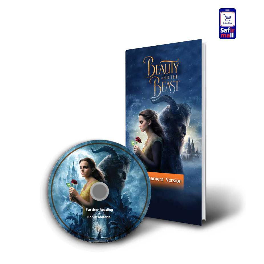 پک آموزشی با فیلم Beauty and the Beast