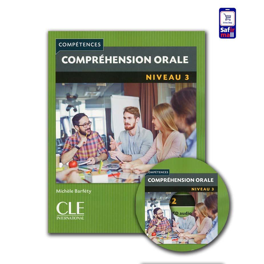 کتاب (Comprehension Orale (B2