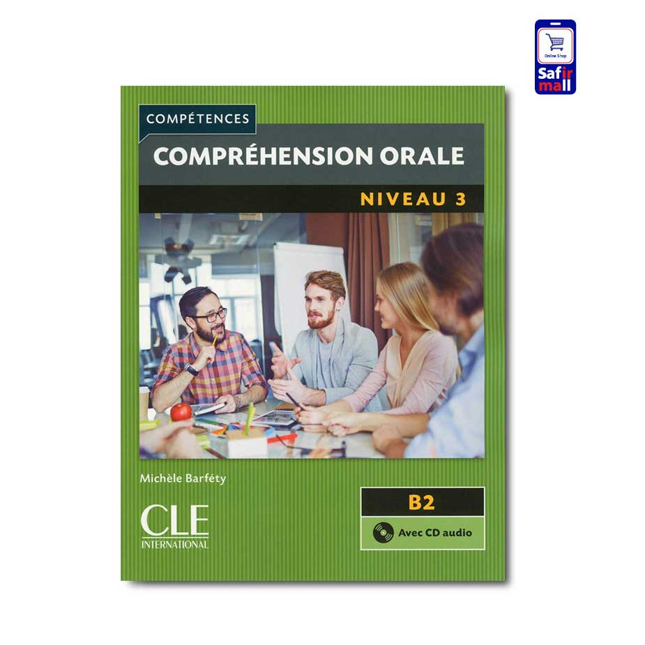 کتاب  (Comprehension Orale (B2
