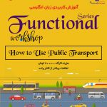 How-to-Use-Public-Transport-800x926-01