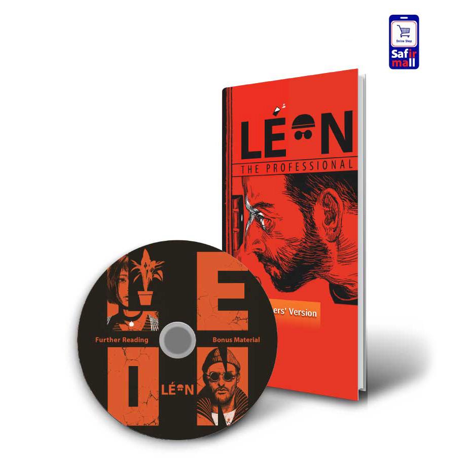 پک آموزشی با فیلم Leon the Professional