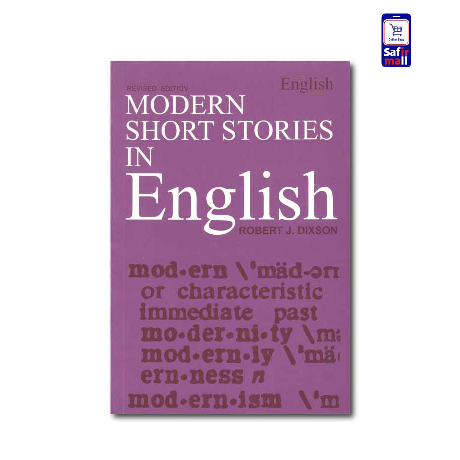 کتاب Modern Short Stories in English