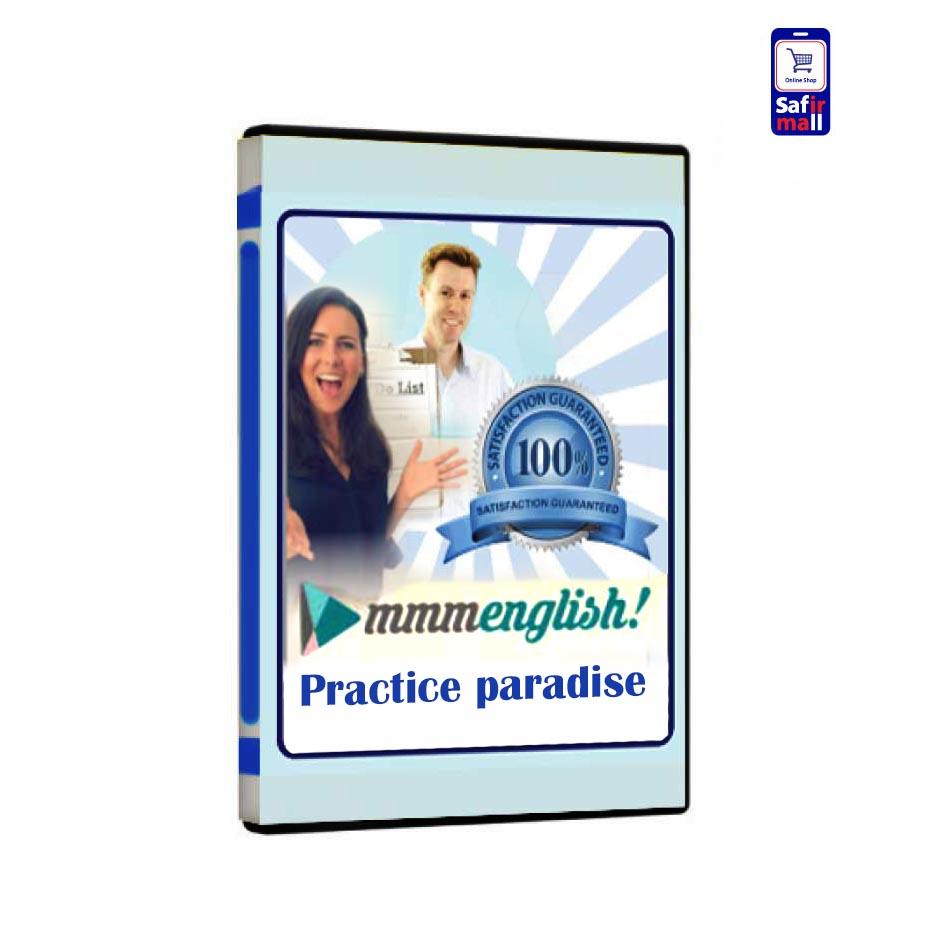 ویدئو آموزش زبان انگلیسی mmmEnglish و Practice Paradise