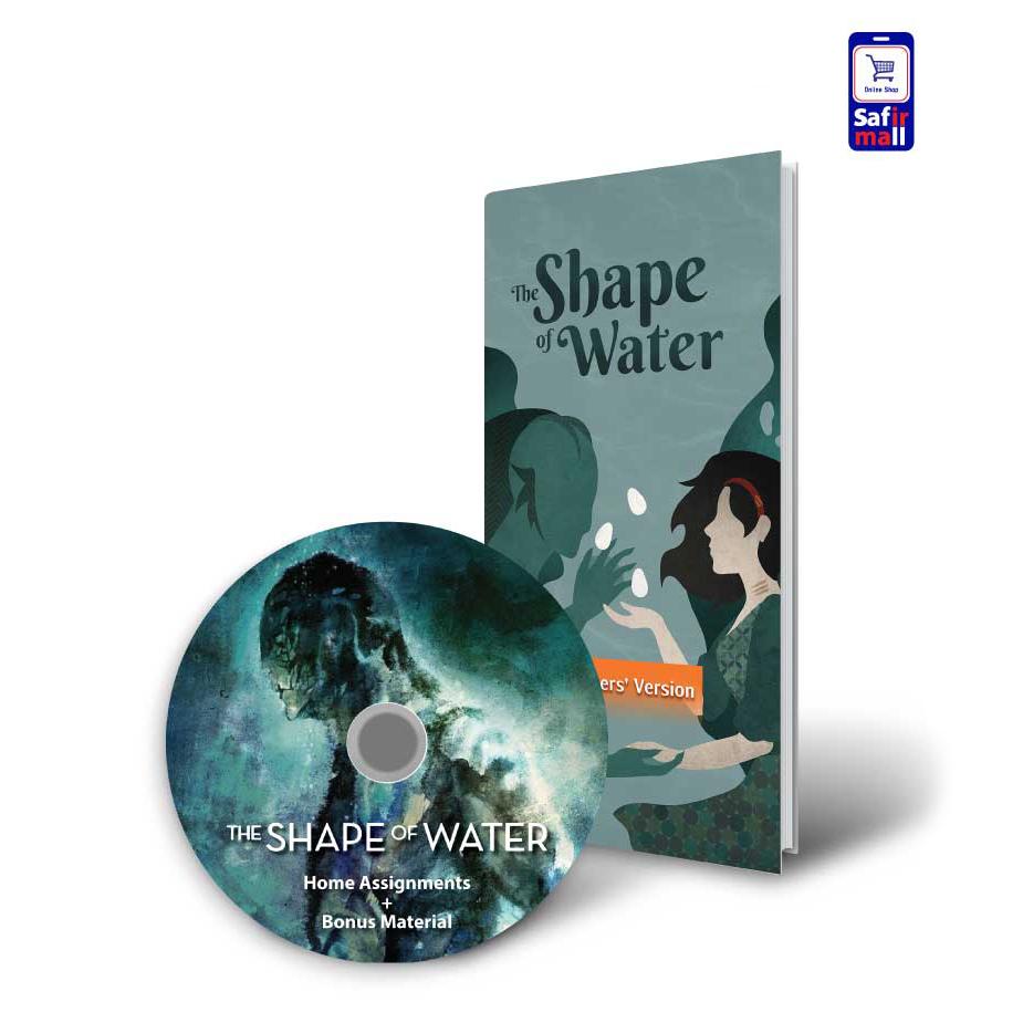 پک آموزشی با فیلم The Shape of Water