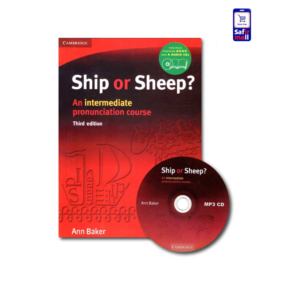 کتاب ?Ship or Sheep