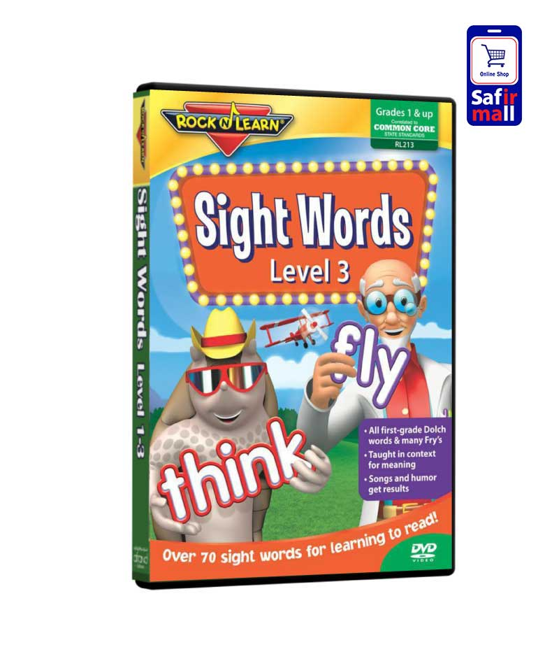 Sight Words Level 1-3