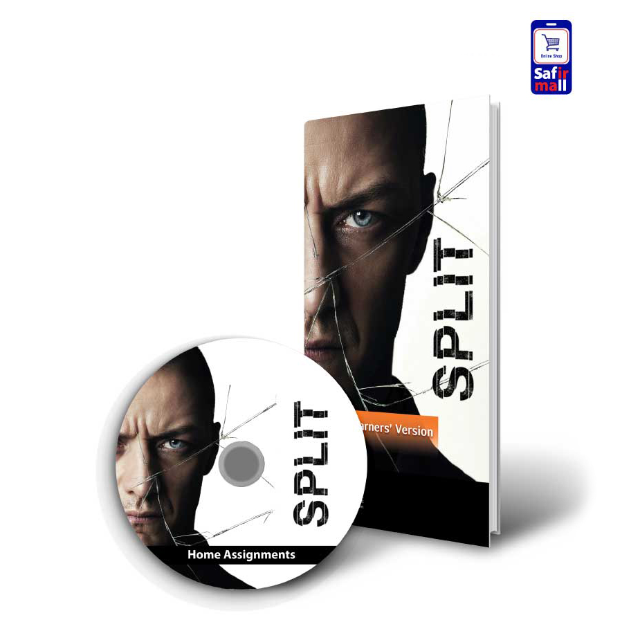 پک آموزشی با فیلم Split