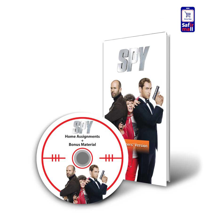 پک آموزشی با فیلم Spy