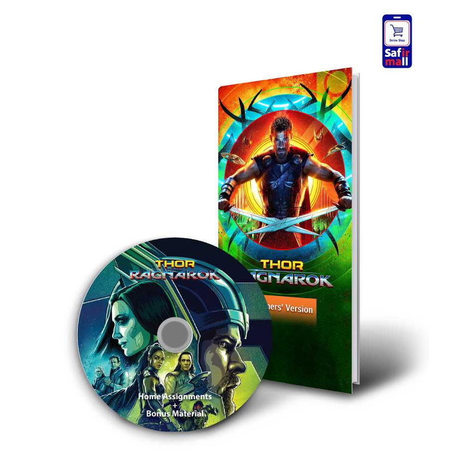 پک آموزشی با فیلم Thor