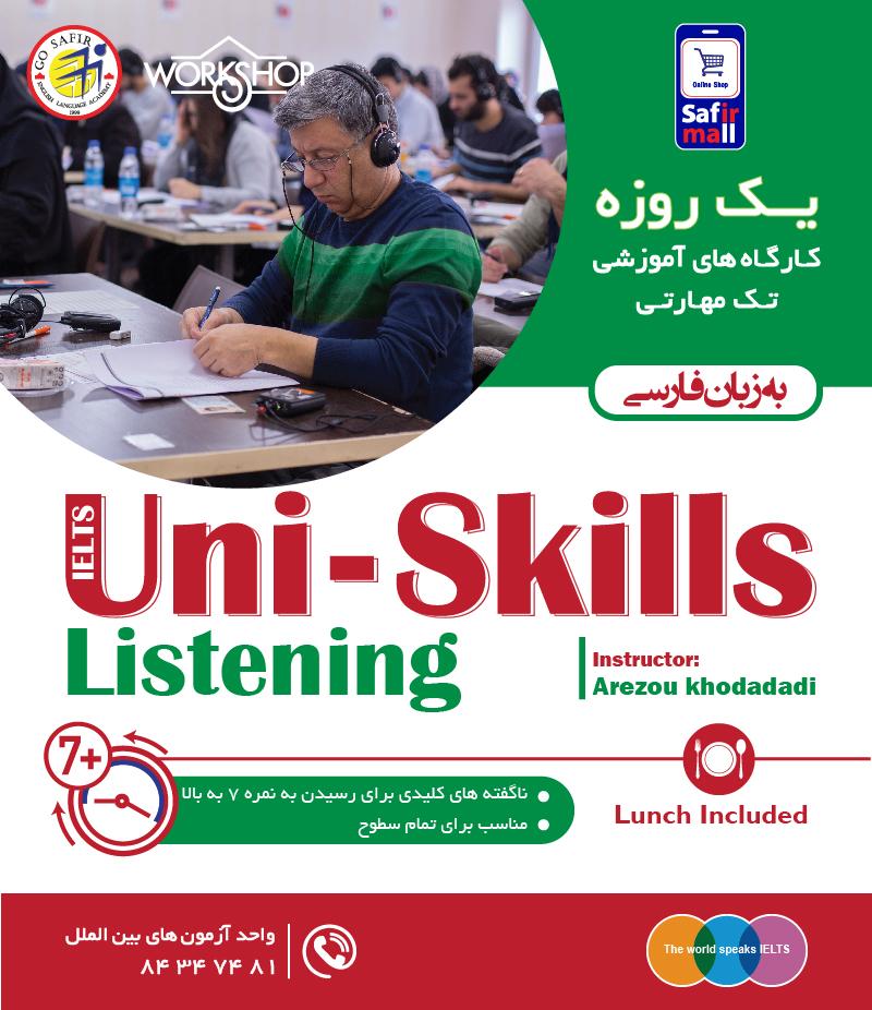Uni-Skills-listening