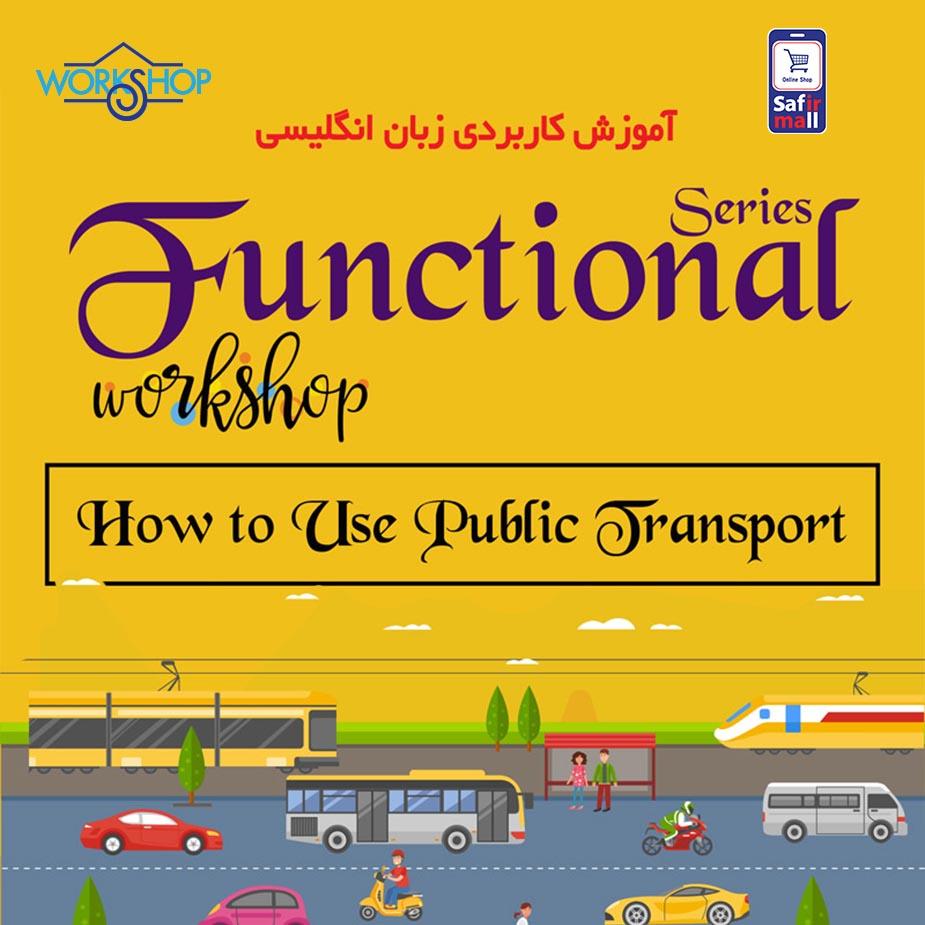 کارگاه آموزشی How to Use Public Transport